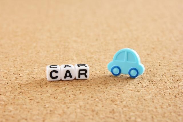 2018年 2台目も! おとなの自動車保険からイーデザイン損保に乗り換え