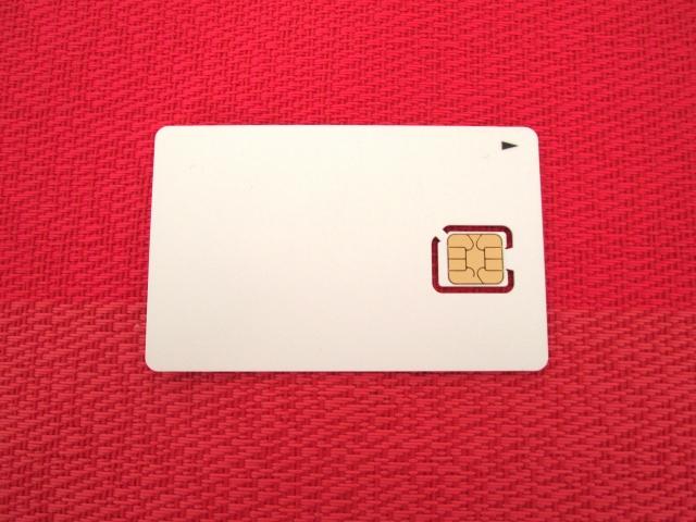 夫婦で格安SIMのイオンモバイルに乗り換えて10万円近くも節約