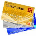 定年退職後、無収入でもクレジットカードの更新や新規作成はまったく問題ない?