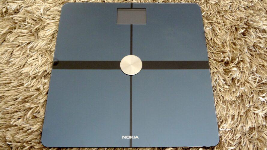 ネットにつながる体重計 Nokia Body+がすごい! 乗ってスマホを見るだけで面倒な健康管理ができてしまいます