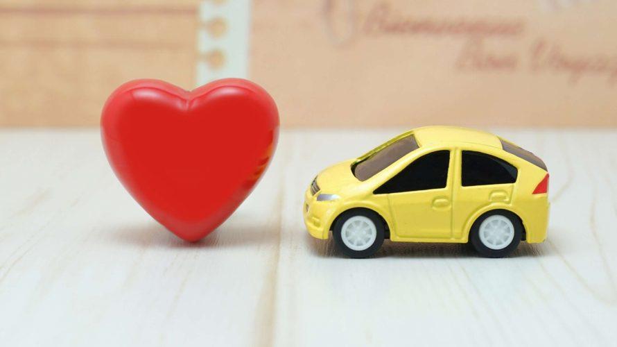 【定年退職後の節約】安心のおとなの自動車保険に乗り換えました