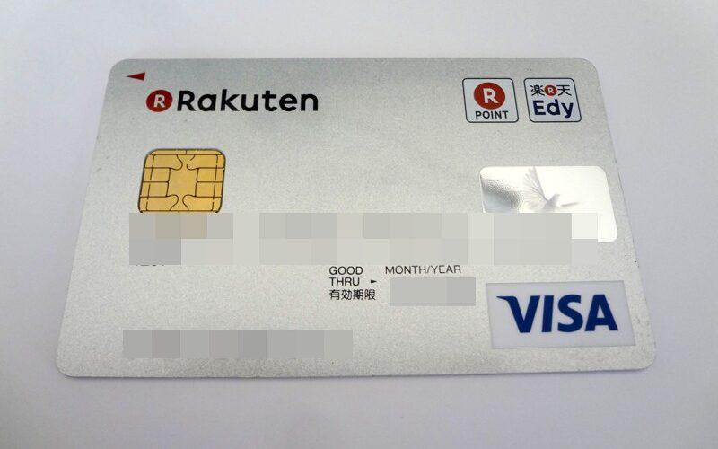 たまった楽天ポイントを初めてカード代金の支払いに使用!簡単に使い切れるので助かります