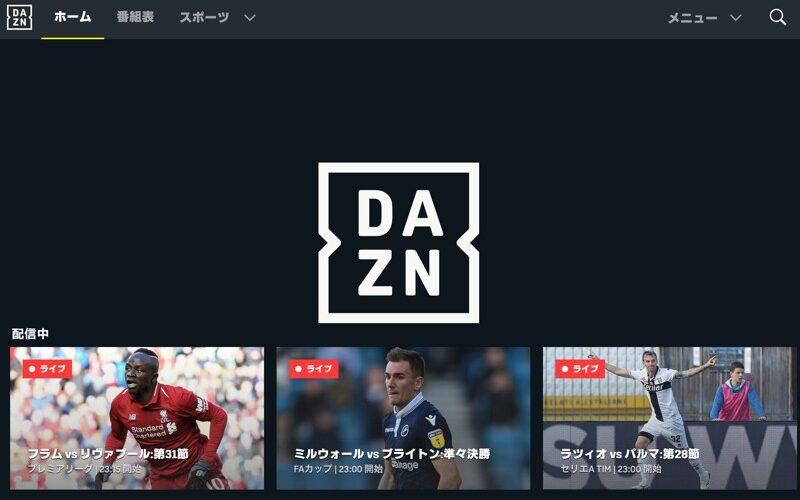 F1レッドブル・ホンダの優勝を観たい!ライブスポーツが一番観られるDAZN(ダゾーン)の無料体験で実現