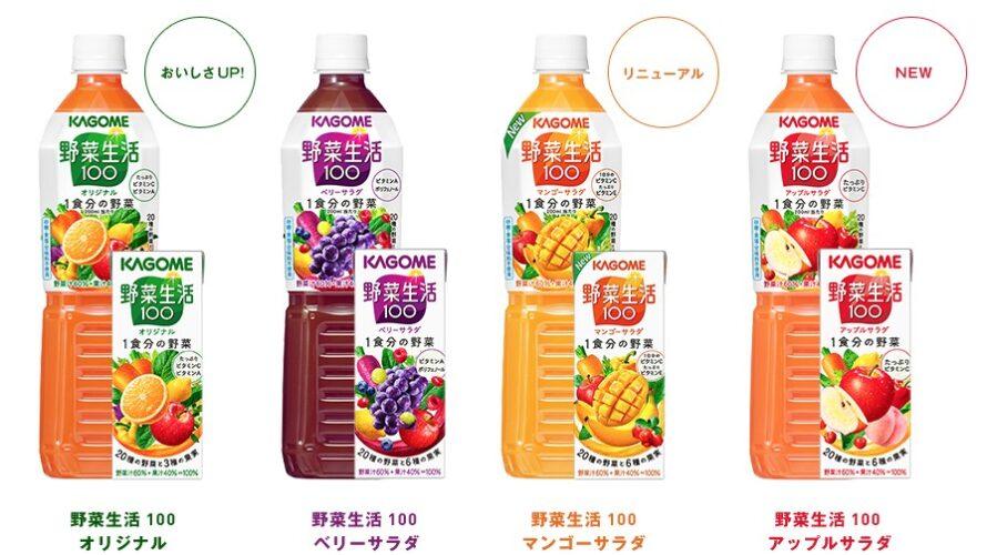 健康のため毎日野菜ジュースを飲みたい!カゴメ野菜生活100オリジナル 720ml 15本入を最安値で買う