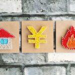 火災保険の見直しで6万円の節約!共済からソニー損保の『新ネット火災保険』に乗り換え
