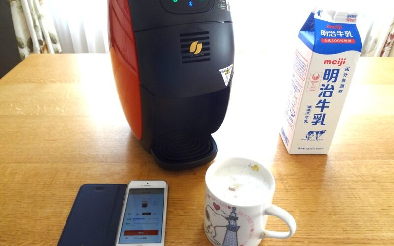 スマホアプリでコーヒーマシンを操作してコーヒーをいれる!ちょっと面倒ですが、毎回ネスカフェ・ポイントが貯まっていきます