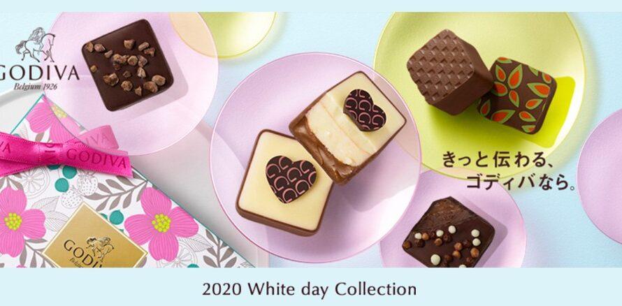 ペイペイモールのゴディバ店!ホワイトデーのチョコが最大20%還元でお得に買えました