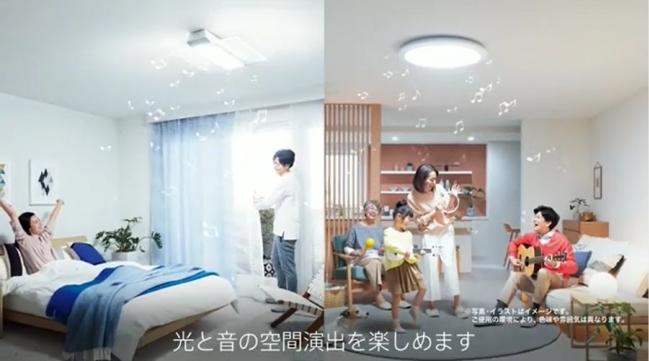 2020年 リビングをカフェのように !パナソニックのスピーカー搭載LEDシーリングライトの新商品発売