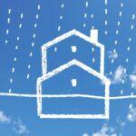 家の雨漏り修理費15万円、ダメもとで保険金申請!ソニー火災保険から保険金が全額出ました